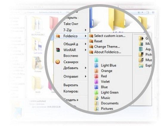 Как изменить цвет папки (программа для изменения фона папок) на