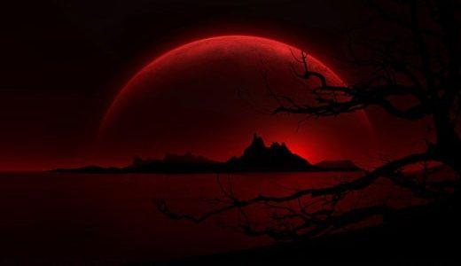 Dark Sun Windows 7 Theme With New Cursors