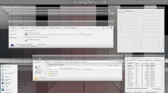 MaC ZerO Windows 7 Visual Style