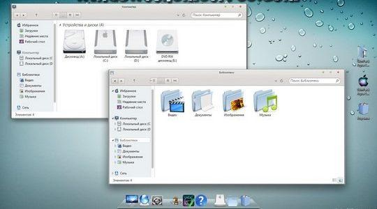 Agua Leopard Windows 8 Skin Pack