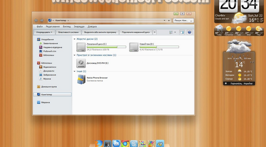 Download Free Exclusive Windows 7 Visual Style