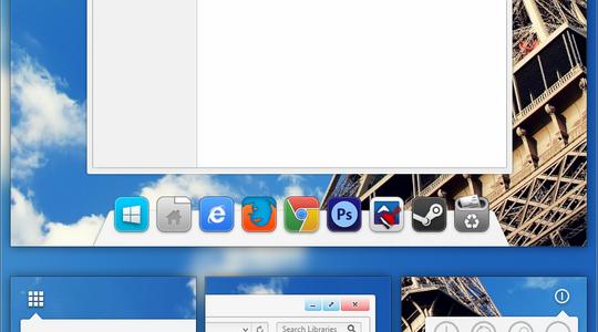 Vanilla Windows 8 Visual Style