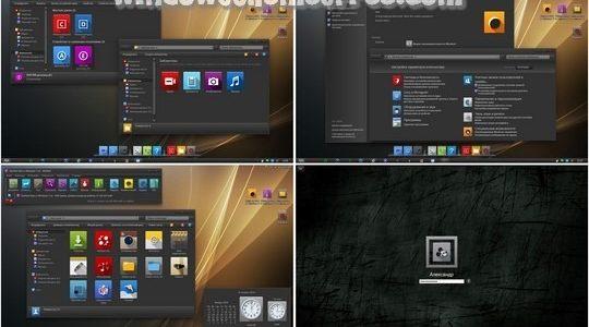 Nox Windows 7 Skin Pack