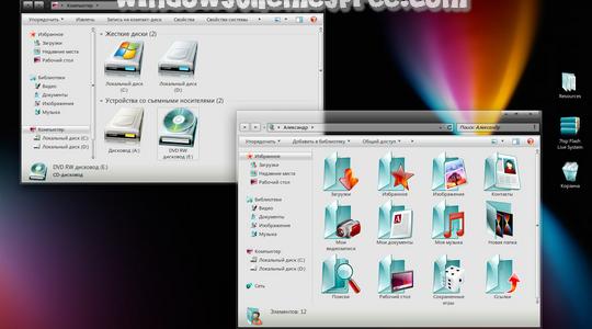 Flash Live System Windows 7 Skin Pack