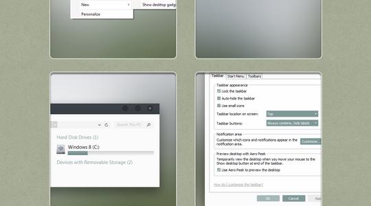Flex-Tone suite Windows 8.1 Visual Style