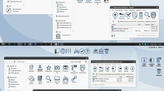 OMN Windows Icons Pack