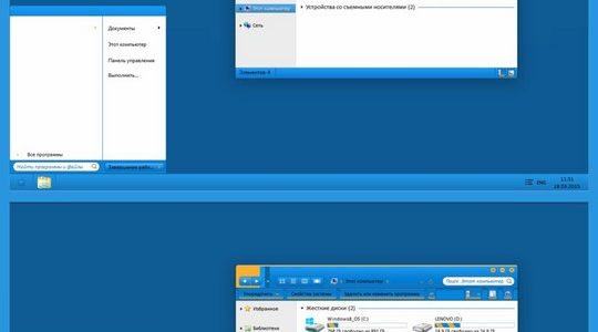 Sail Windows 8.1 Visual Style